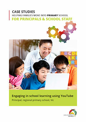 For Schools Primary-Engaging in school learning using YouTube