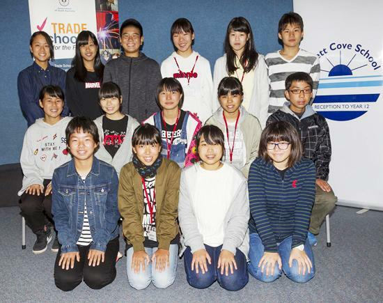 Japan V2 for Di