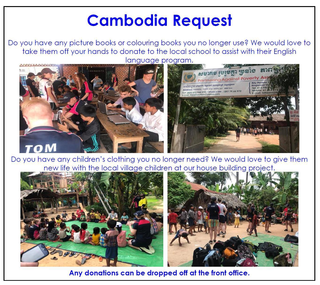 Cambodia_donation_19.jpg