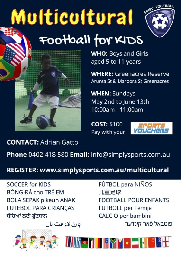 Multicultural_football_for_kids.jpg