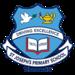 St Joseph's Primary School West Kempsey Logo