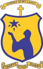 St. Mary's Logo