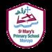 St Mary's Primary School - Moruya Logo
