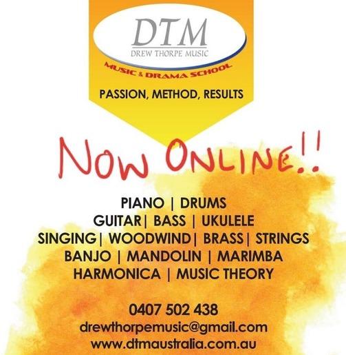 DTM_Poster_Now_Online.jpg